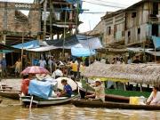 2 - 6    Busy Harbor, Iquitos, Peru
