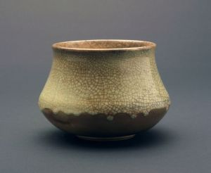 Bowl - Pit Fired Ceramic